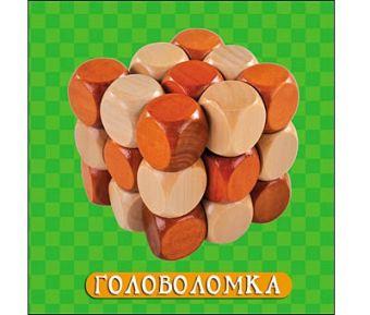 ДЕРЕВЯННАЯ ИГРУШКА. ГОЛОВОЛОМКА-8 (Арт. ИД-4198)