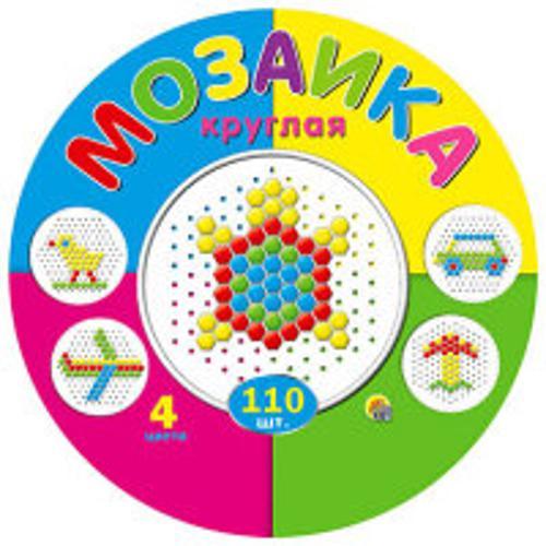 Мозаика круглая, 110 элементов
