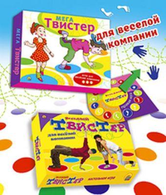 МЕГА-ТВИСТЕР (Арт. ИР-0065)