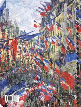 Оскар Клод Моне. Art Planner. Флаги
