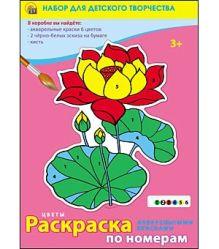 РАСКРАСКА ПО НОМЕРАМ. 6 цветов. ЦВЕТЫ (Арт. Р-3399)