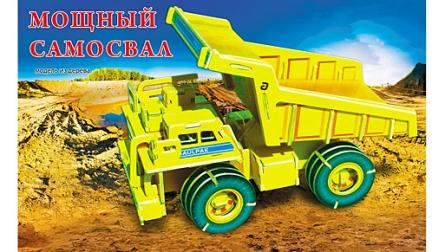 СБОРНЫЕ МОДЕЛИ. 3 BIG.МОЩНЫЙ САМОСВАЛ (МД-1740)