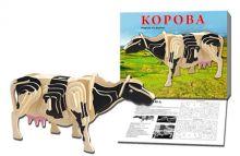СБОРНЫЕ МОДЕЛИ. 2 ЛИСТА.КОРОВА (арт. МД-8394)
