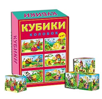 КУБИКИ ПЛАСТИКОВЫЕ 6 шт. КОЛОБОК (Арт. КО6-8033)