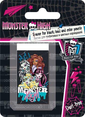 Ластик для графитовых и цветных карандашей, 1 шт. Высококачественный ластик Dust-free. Печать на бумажной обертке - полноцветная. Monster High