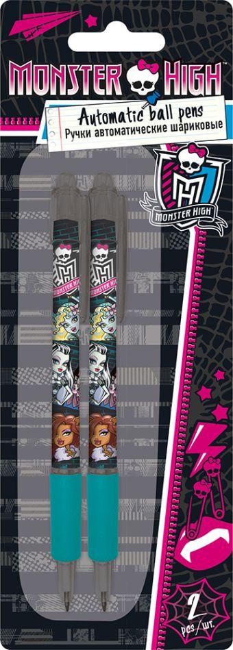 Ручки автоматические шариковые, цвет пасты синий, 2 шт. Monster High