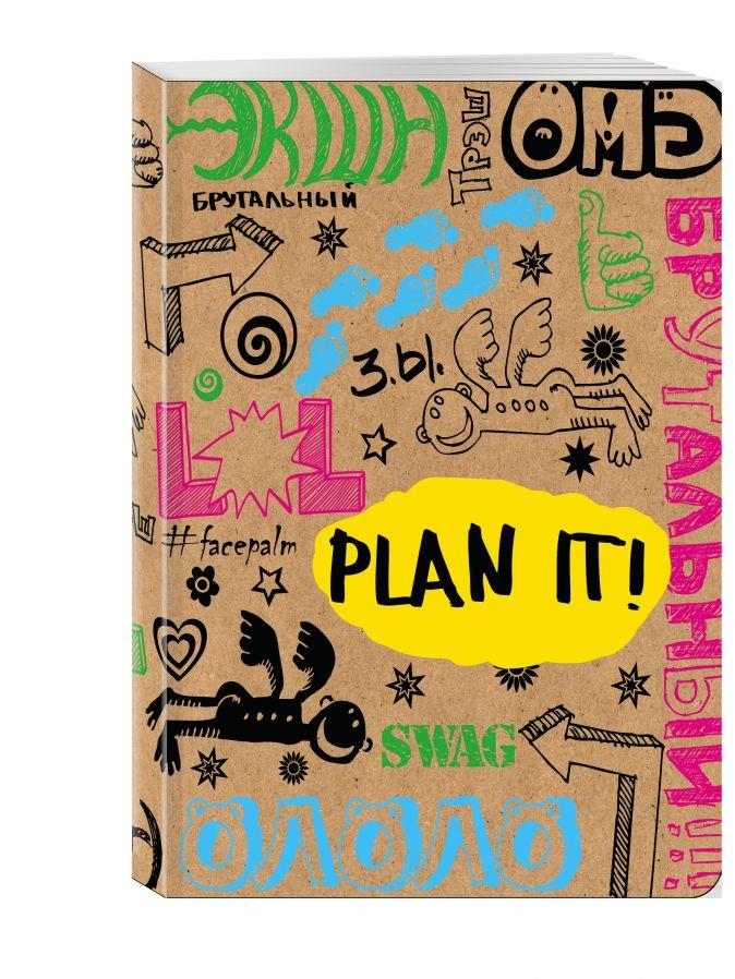Коттрелл С. - Ежедневник для студента. My Happy Planner! обложка книги