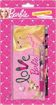 Набор канцелярский в блистере: ПВХ пенал прямоугольный, карандаш ч/г с ластиком, ручка автоматическая. Размер 25,5 х 12,5 х 2 см, упак Barbie