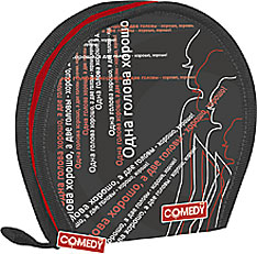 Сумка для CD Комеди Клаб