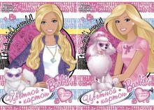Карт цв д/дет тв 8цв 8л(2 мет) Папка 200*290 B823/2-ЕАС Barbie