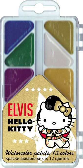Краски акварельные (медовые), 12 цветов. Упаковка - пластиковая коробка с прозрачной крышкой, стикер - 4+0. Размер 18 х 8 х 1,2 см, Hello Kitty Elvis