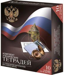 Тетр темат 48л скр А5 7112-ЕАС полн УФ ком10 Российский флаг