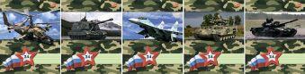 Тетр 24л скр А5 кл 7065/5-ЕАС Боевая техника