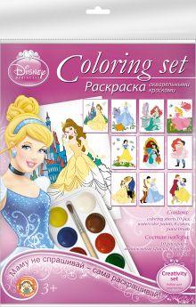 Набор для детского творчества. Раскраска акварельными красками. Состав набора: 10 раскрасок, акварельные краски 8 цветов, кисть. Упак. 14 шт., Princes