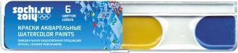 Краски акварельные, 6 цветов. Упаковка - пластиковая коробка с прозрачной крышкой, упак. 48 шт. Сочи-2014