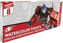 Краски акварельные (медовые), 8 цветов. Упаковка - картонная коробка, 300 г/м2, печать - 4+0. Размер 12 х 7,5 х 1 см Упак. 24/144 шт Transformers Prim