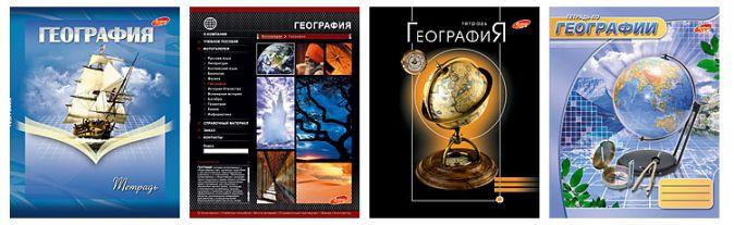 Тетр географ 40л скр А5 кл 5357,5370,5383,5396-VQ