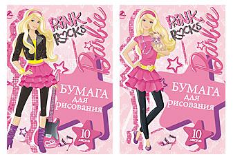Бум д/рисов 10л Папка А4 B607,B608-VQ Barbie
