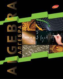 Тетр алгебра 48л скр А5 кл 6308-EAC полн УФ Ломаная линия