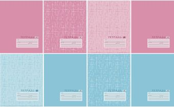 Тетр 12л скр А5 узк лин бум тисн 6764/4,6765/4-EAC Текстура розовая, бирюзовая