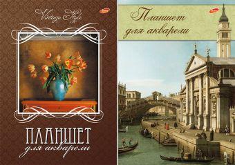 Планшет д/акв 20л Клей А4 5342,5343-EAC Тюльпаны, Венеция