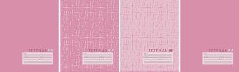 Тетр 12л скр А5 кл бум тисн 5764/4-EAC Текстура розовая