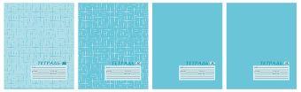 Тетр 12л скр А5 лин бум тисн 5802/4-EAC Текстура бирюзовая