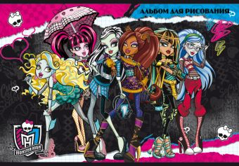 Альб д.рис 20л скр А4 MH9-EAC ВД лак Monster High