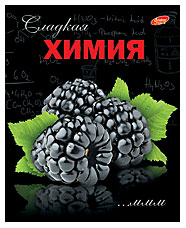 Тетр химия 48л скр А5 кл 6268-EAC полн УФ Фруктовая