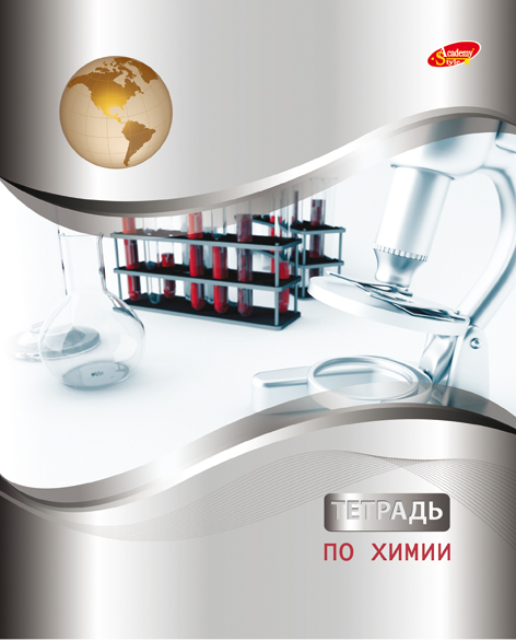 Тетр химия 48л скр А5 кл 6285-EAC (5крас) Глобус