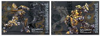 Альб д.рис 40л Клей А4 TR10,TR11-EAC выб УФ Transformers