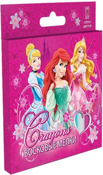 Восковые мелки 12 цв Принцессы