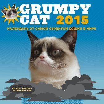 Grumpy Cat 2015. Календарь от самой сердитой кошки в мире