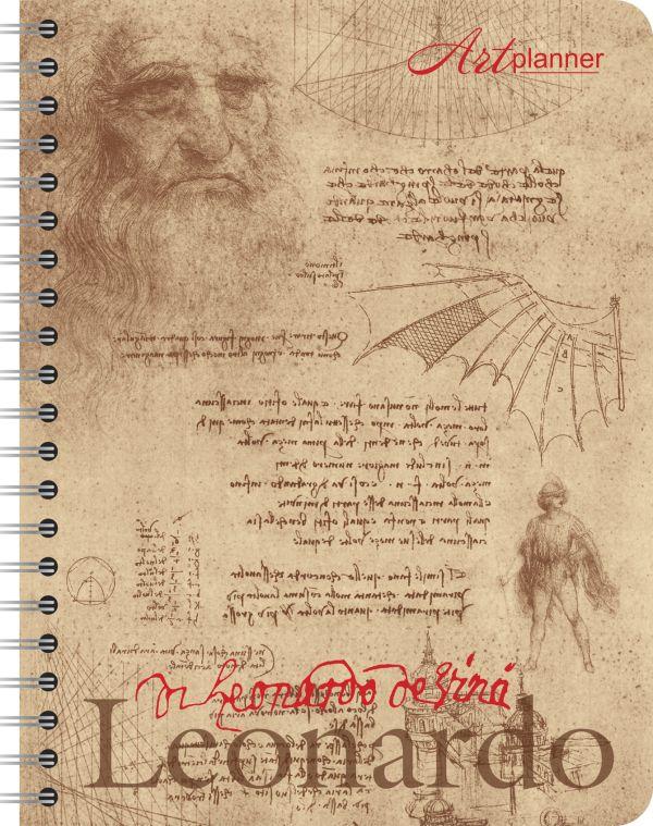 Леонардо. Art Planner. Графика