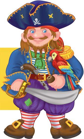 Веселый пират Снежинкина Д.