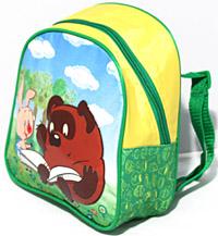 Рюкзак малый СМ