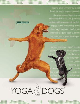 Дневн ст шк инт YD36-EAC глянц лам Yoga Dogs