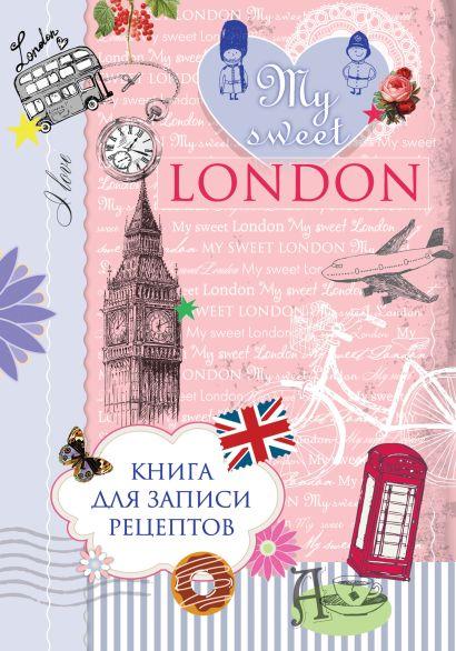 Книга для записи рецептов. My sweet London - фото 1