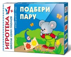 New-Игротека ШСГ 1+ Подбери пару Дарья Денисова
