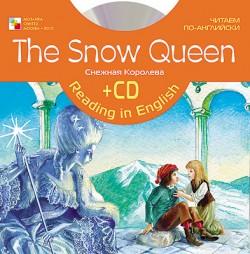 Читаем по-английски. Снежная Королева (англ. +CD)