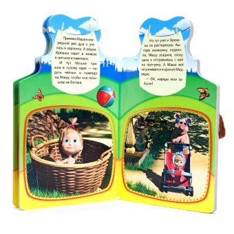 Маша и Медведь. Большая стирка. Фигурная книжка с тактильными вставками. 150х250мм.
