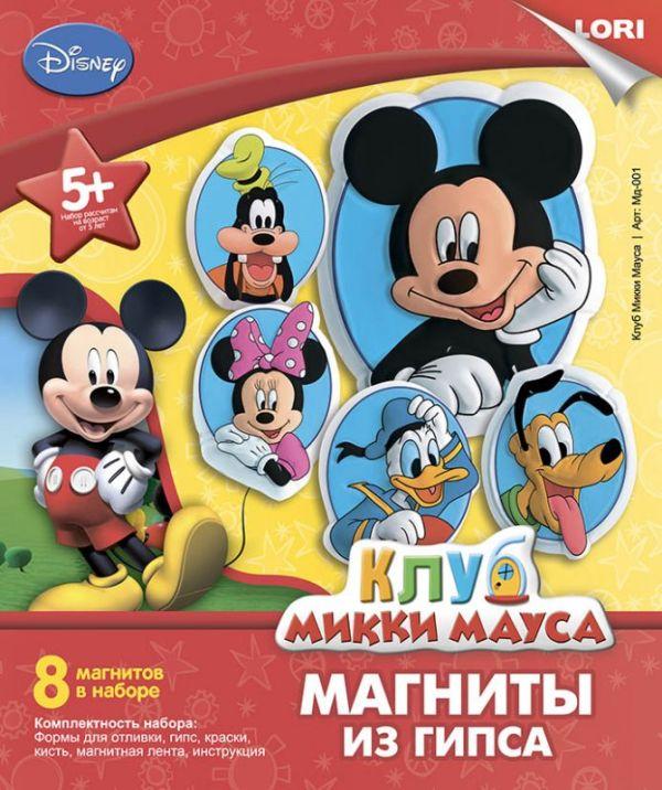"""Магниты из гипса Disney """"Клуб Микки Мауса"""""""