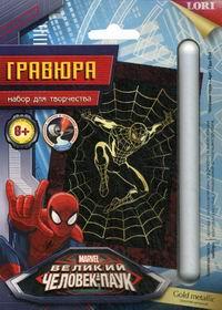Гравюра Человек-Паук Marvel малая с эффектом золото