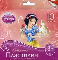 """Пластилин Disney """"Принцессы"""" 10 цветов, с европодвесом"""