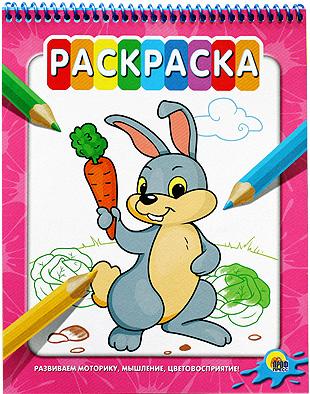 Заяц (раскраска на гребне)
