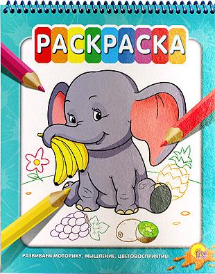 Слон (раскраска на гребне)