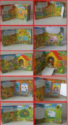 Домашние животные. Простоквашино. Книжка с окошками. формат: 127х127 мм. 20 стр.