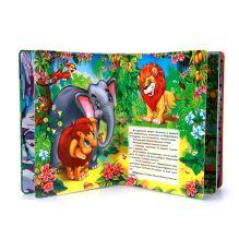 Союзмультфильм. 4 любимые сказки. Книга из карт. в пухлой обложке, подар. Вариант