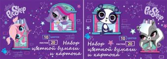 Бум и карт цв д/дет тв 10цв 20л(4мет) клей 200*290 LPS122/2-ЕАС Littlest Pet Shop