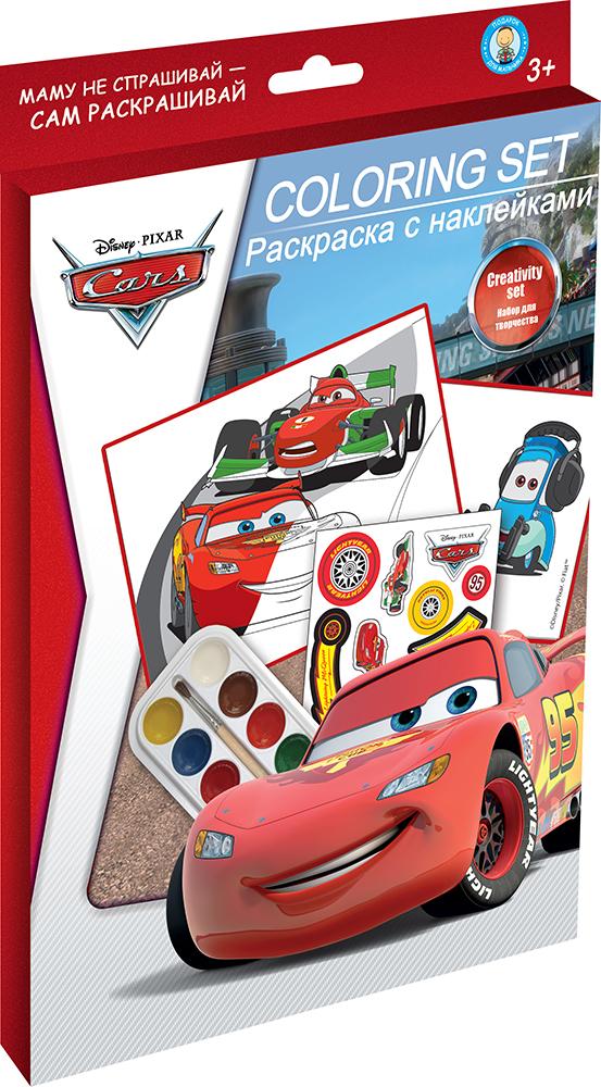 Набор для детского творчества.Раскраска с наклейками. Состав набора: 10 раскрасок, наклейки, акварельные краски 8 цветов, кисть.Упак. 10 шт., Cars
